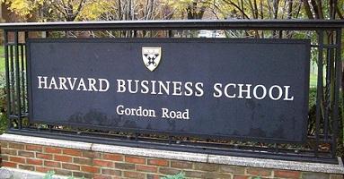 哈佛大学MBA申请截止日期